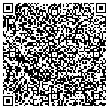 QR-код с контактной информацией организации АлтайДизельСервис, ОДО