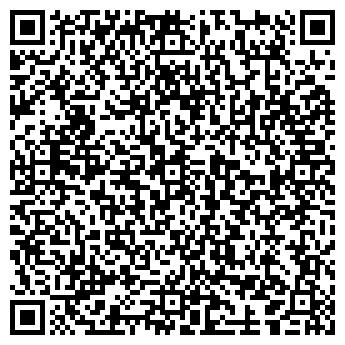QR-код с контактной информацией организации Кудин И. Н., ИП