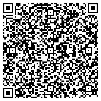 QR-код с контактной информацией организации Хальч, ОАО