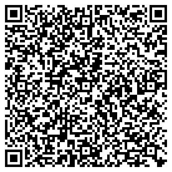 QR-код с контактной информацией организации ПРОМСТРОМ