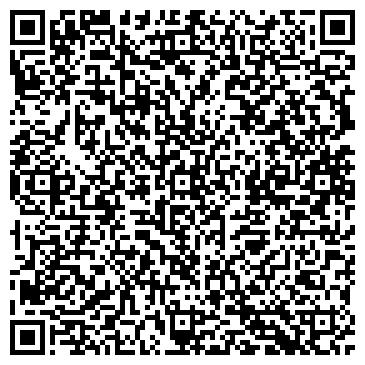 QR-код с контактной информацией организации Лешинскас, КФХ