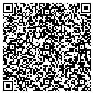 QR-код с контактной информацией организации БЕЛХОЗ, ЧП