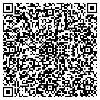QR-код с контактной информацией организации ПРОФСТРОЙ