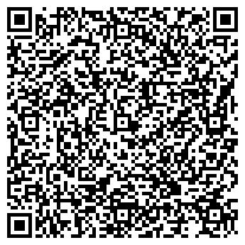 QR-код с контактной информацией организации Пац А. П., КФХ