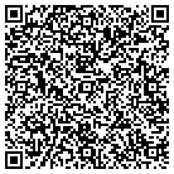 QR-код с контактной информацией организации Скайфрут, ЧУП