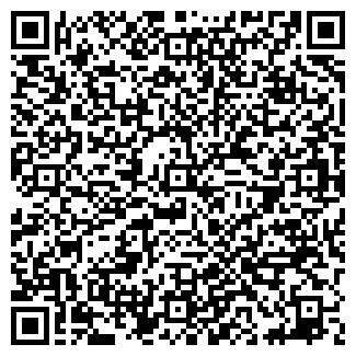 QR-код с контактной информацией организации Алазея, УП
