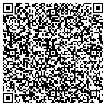 QR-код с контактной информацией организации Щитляк Н. С., ИП
