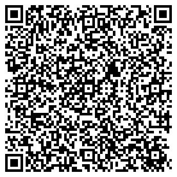 QR-код с контактной информацией организации ВИСтрейд, ООО