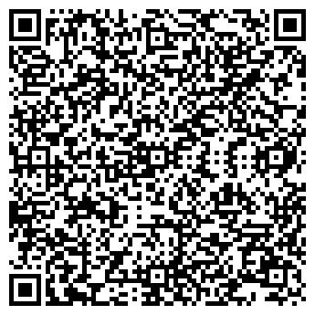 QR-код с контактной информацией организации ВАЛКУР,ТЧУП