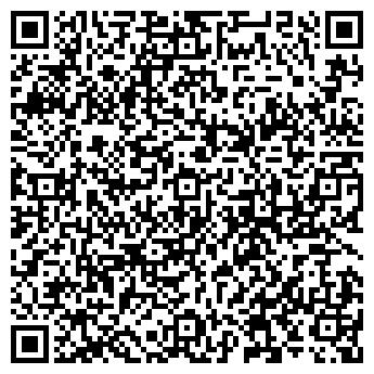 QR-код с контактной информацией организации СИТИ ЦЕМЕНТ СТК