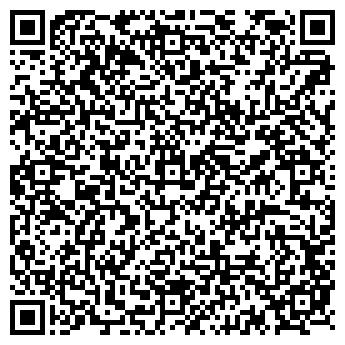 QR-код с контактной информацией организации Трансагропродукт, ООО
