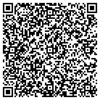 QR-код с контактной информацией организации ВТХ-КАМ, ООО
