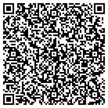 QR-код с контактной информацией организации Неамин, ИЧП