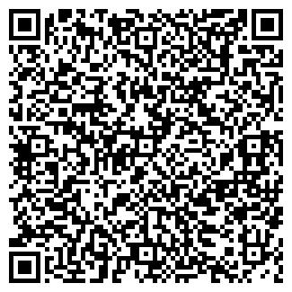 QR-код с контактной информацией организации Биагрос, ООО