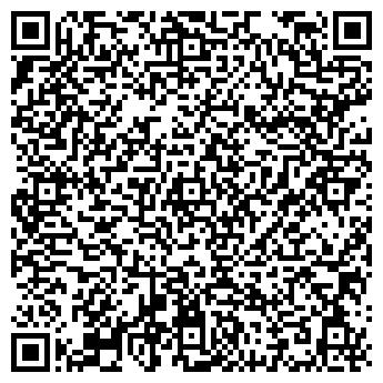QR-код с контактной информацией организации Гримуар, ООО