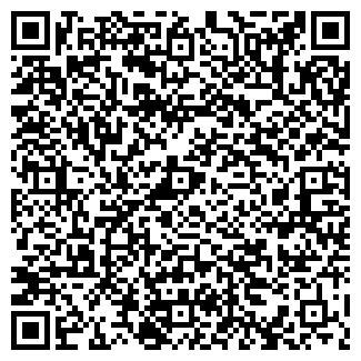 QR-код с контактной информацией организации Аверинко, ЧП