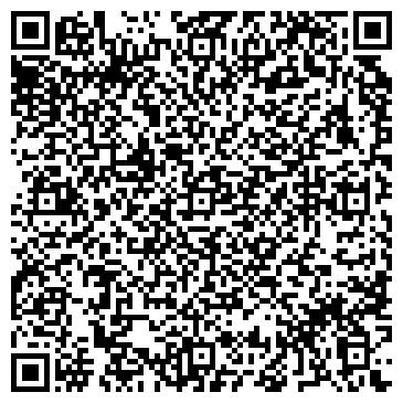 QR-код с контактной информацией организации Экстра Моторс, ЧТУП