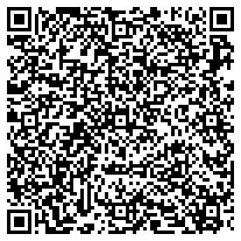 QR-код с контактной информацией организации Экомол, ОАО