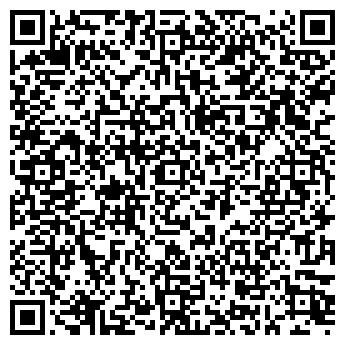 """QR-код с контактной информацией организации Общество с ограниченной ответственностью ТМ """"Сухі продукти"""""""