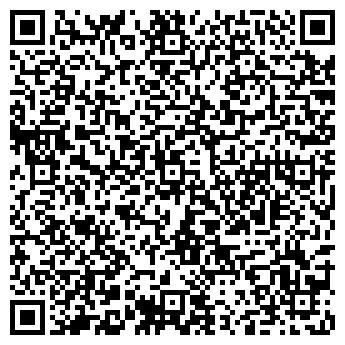 QR-код с контактной информацией организации ООО Семана