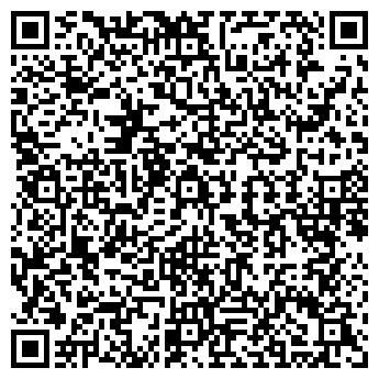 QR-код с контактной информацией организации ЛЕФНИН