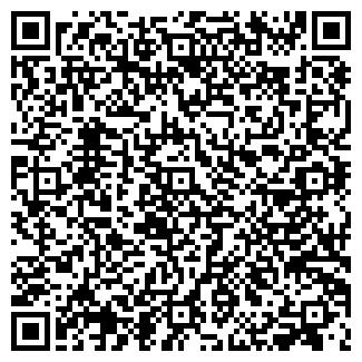 QR-код с контактной информацией организации чп интер