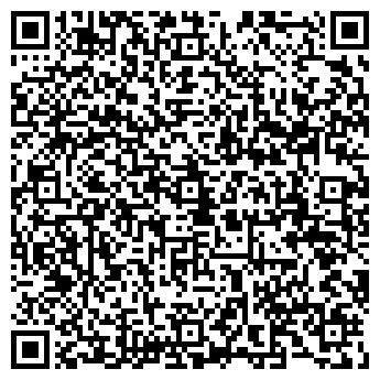 """QR-код с контактной информацией организации Интернет-магазин """"Homewine"""""""