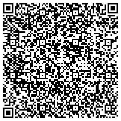 """QR-код с контактной информацией организации Интерент-магазин """"Экосад"""""""