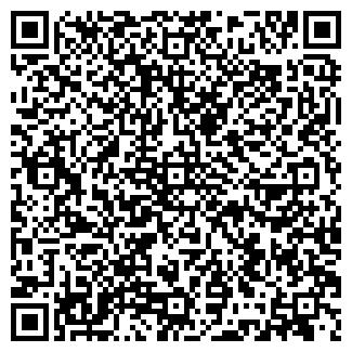 QR-код с контактной информацией организации ЧП Чубук