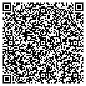 QR-код с контактной информацией организации Садовник