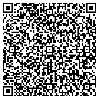 QR-код с контактной информацией организации Старагрохим