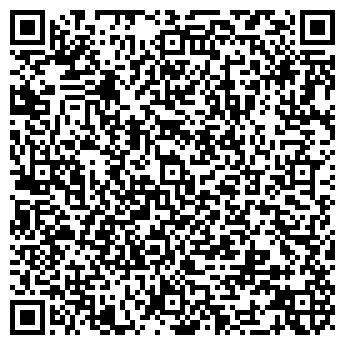"""QR-код с контактной информацией организации ООО """"Агроспецинвест"""""""