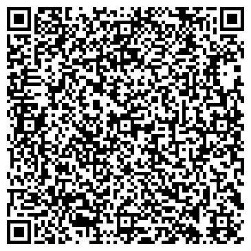 QR-код с контактной информацией организации AGROMAX-АГРОХИМИЯ тел. 093-454-97-94