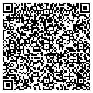 QR-код с контактной информацией организации LOTOC
