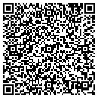 QR-код с контактной информацией организации ФХ «ЛАД-С», Фермерское хозяйство