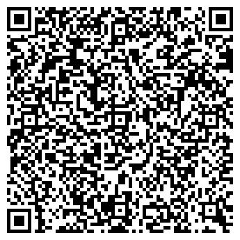 QR-код с контактной информацией организации OOO «Грин Вельвет»