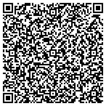"""QR-код с контактной информацией организации Интернет-магазин """"Herbal & Berry Oil's"""""""