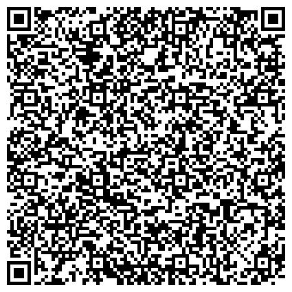 """QR-код с контактной информацией организации Субъект предпринимательской деятельности ЧП Чумак официальный представитель ООО""""ФИДЛАЙФ"""""""