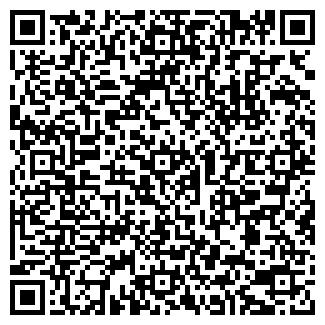 QR-код с контактной информацией организации ООО Шенкон
