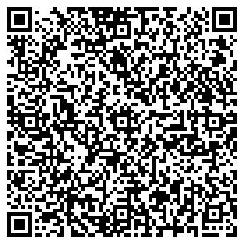 """QR-код с контактной информацией организации ООО """"ВЕСТЕР-АПК"""""""