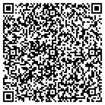 QR-код с контактной информацией организации Другая МП «ОРБИТА-Н»