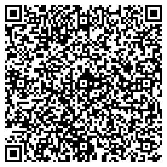 QR-код с контактной информацией организации БР Турбо, ООО