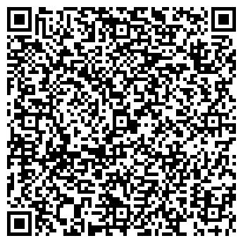 """QR-код с контактной информацией организации ООО """"Бионит Груп"""""""