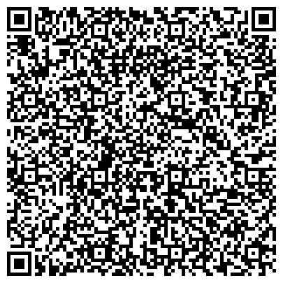 QR-код с контактной информацией организации Новая технология, ООО (Производственно-аграрная компания)
