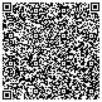 QR-код с контактной информацией организации Владимир-Волынское лесоохотничье хозяйство, ГП