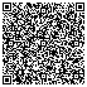 QR-код с контактной информацией организации ХАРД ЛОК