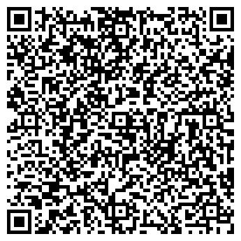 QR-код с контактной информацией организации Прикарпатье Инвест (Прикарпаття Інвест), ООО