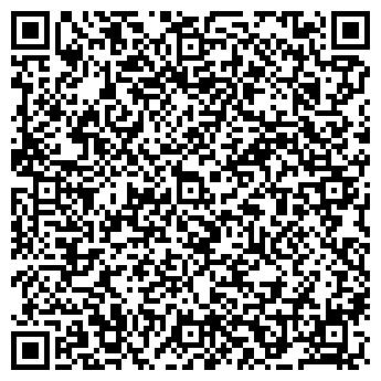 QR-код с контактной информацией организации Тракс1, ООО