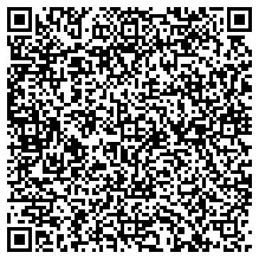 QR-код с контактной информацией организации Техком ТД, ООО