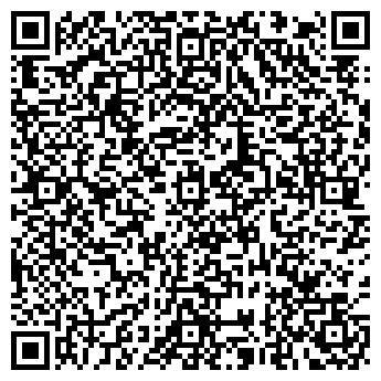 QR-код с контактной информацией организации ПАНТЕОН